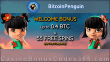 BitcoinPenguin 0.4 BTC plus 55 FREE Spins Welcome Bonus Pack