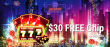 Jackpot Wheel $30 FREE Chip Exclusive Promo for All Players Saucify