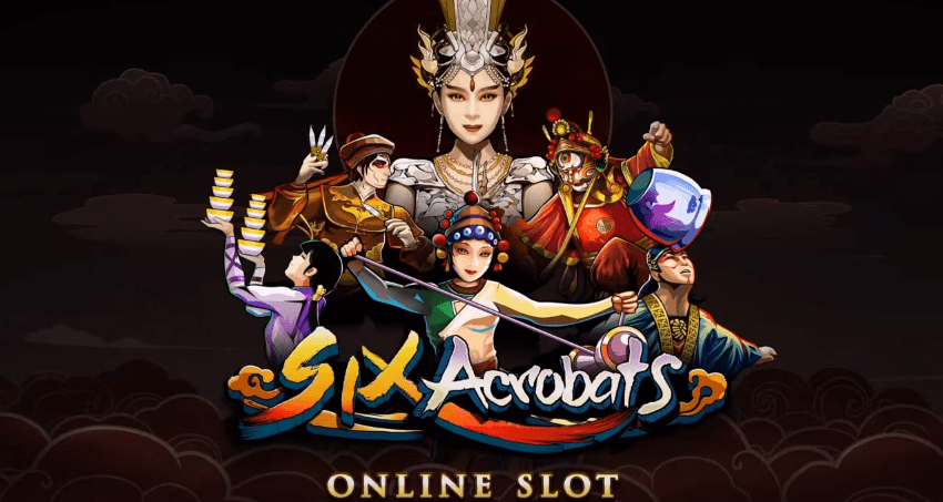 NEW SLOT: REVIEW Six Acrobats (Microgaming)