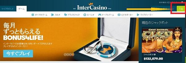 inter17