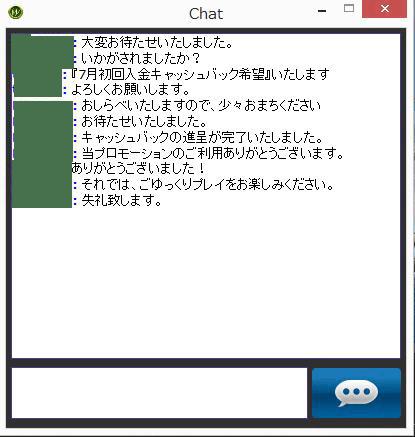 EasyCapture3