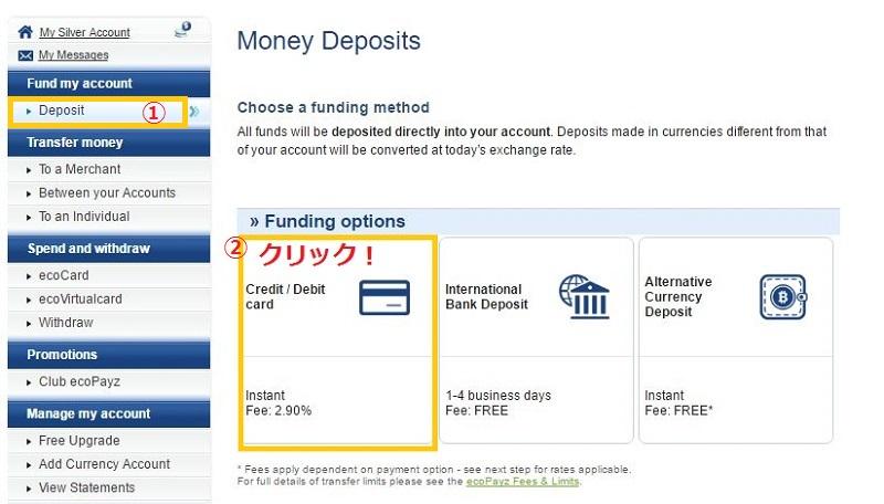 deposit2-2