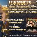 Casinot Jp オンラインカジノ入門と実践記