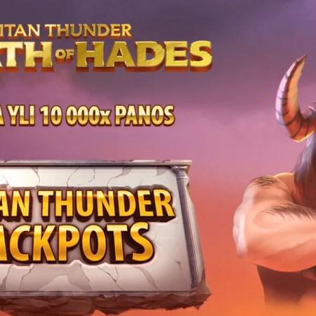 Quickspin: Titan Thunder: Wrath of Hades