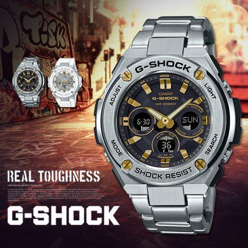 Đồng hồ G Shock GST-S310D-1A9DR