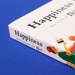 happiness_3_grande