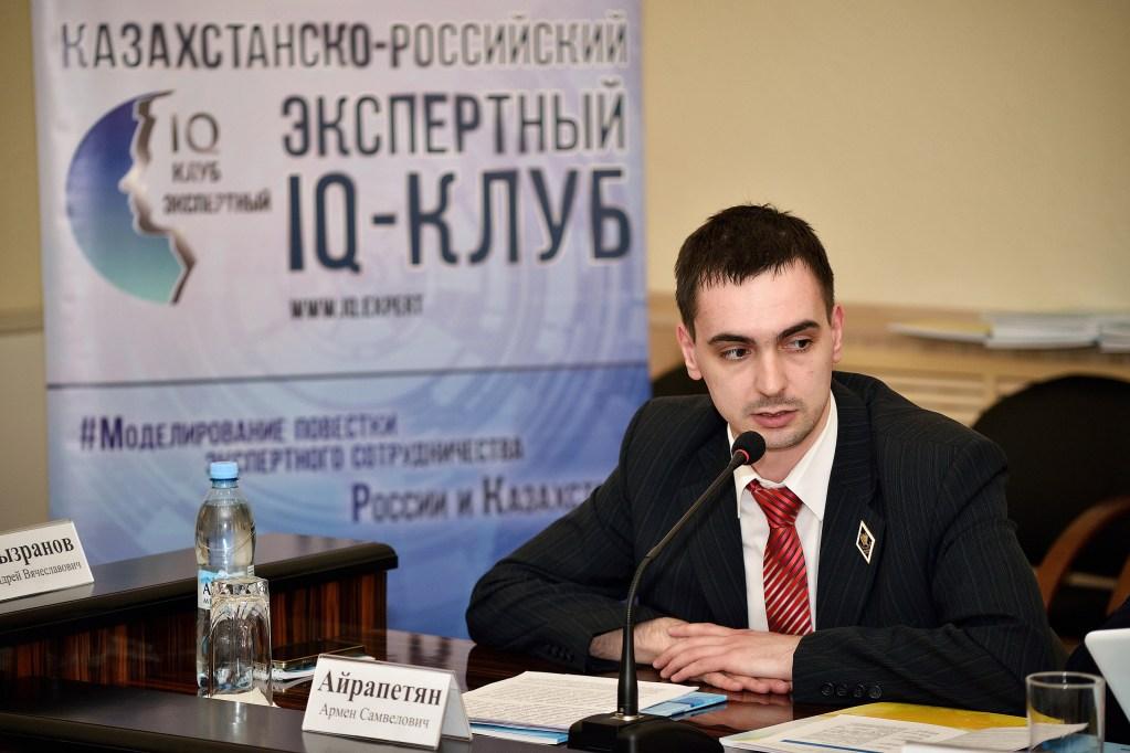 Эксперт: «Формирование правового режима Каспийского моря – успех казахстанской дипломатии»