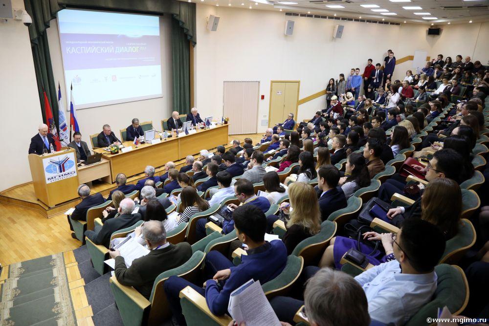 Международный форум «Каспийский диалог, 2017»