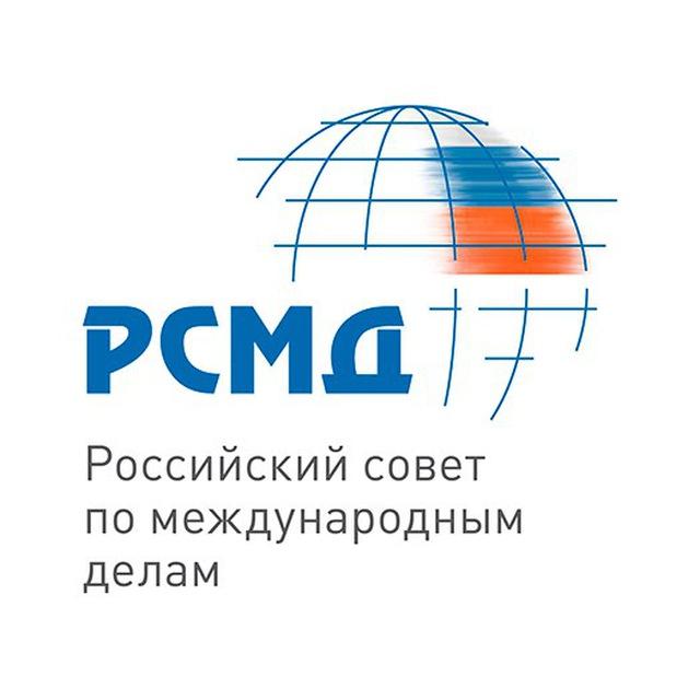 Каспийское измерение прогноза Российского совета по международным делам на 2018 год