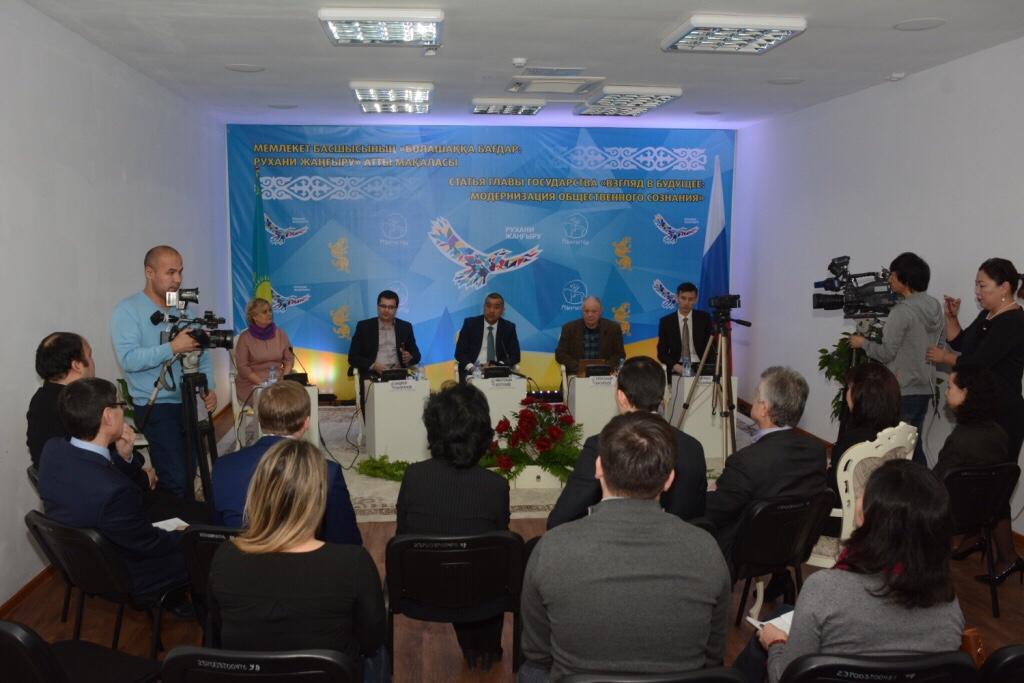 Российские и казахстанские эксперты обсудили ежегодное послание Нурсултана Назарбаева народу Казахстана