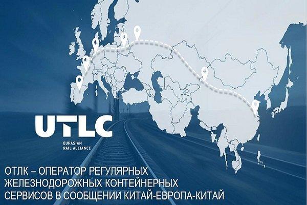 Россия, Беларусь и Казахстан развивают транспортное взаимодействие