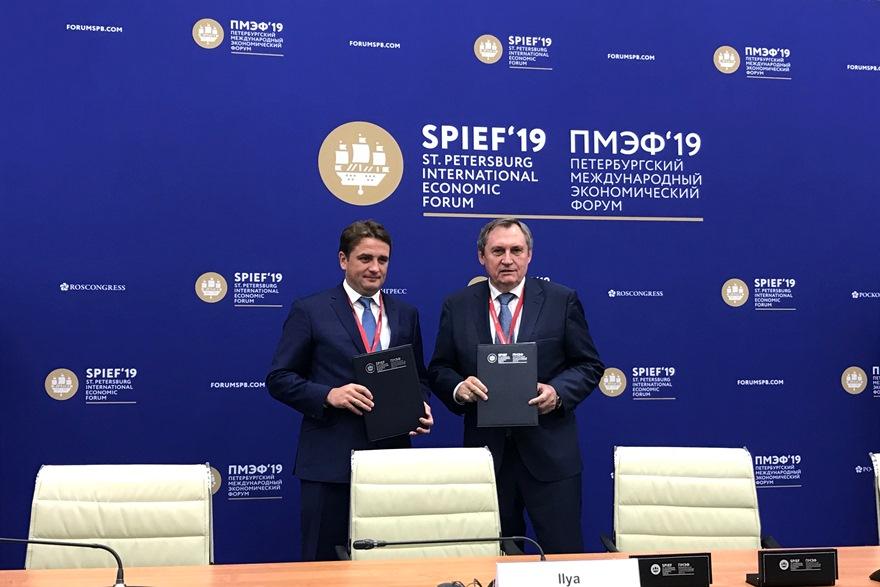 Росрыболовство и РусГидро заключили важное соглашение о сотрудничестве