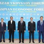 Канал Euronews выпустил материал о Первом Каспийском экономическом форуме