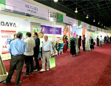 В Иране состоялась выставка товаров Ахалского велаята Туркменистана