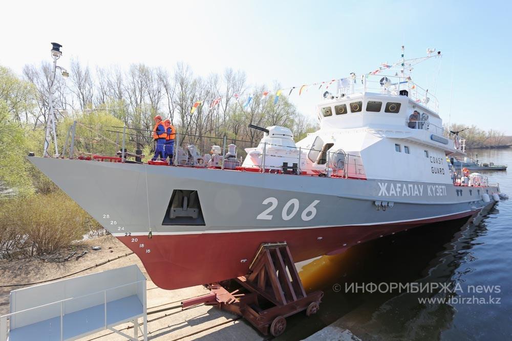 Казахстан ввёл в состав береговой охраны новый пограничный корабль