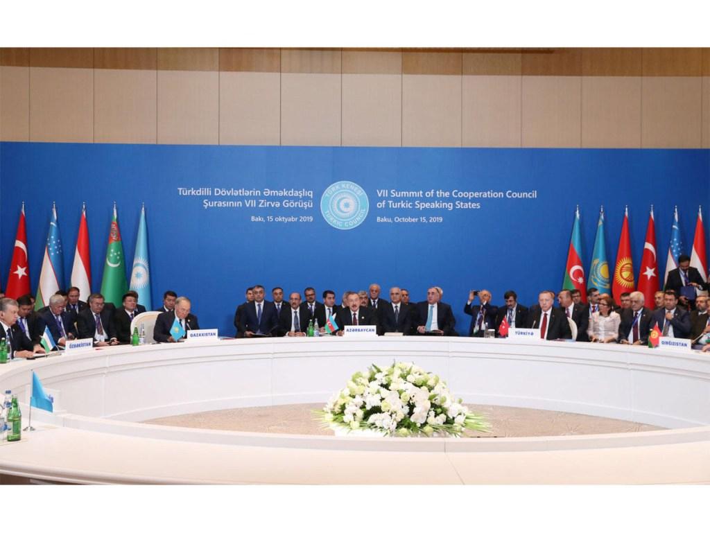 Саммит Тюркского совета в Баку — главные итоги
