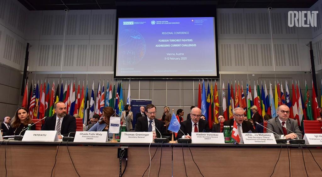 В Вене рассмотрели проблематику борьбы с экстремизмом и терроризмом в Туркменистане