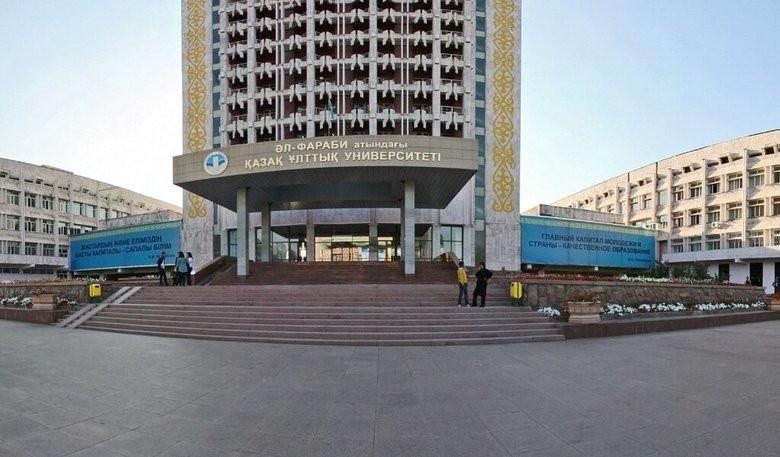 В Казахстане проходят онлайн-сессии по ирановедению и персидскому языку