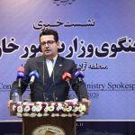 В Иране рассмотрели вопросы укрепления связей с евразийскими странами