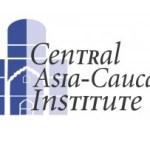 Управление стратегической конкуренцией в регионе Центральной Азии