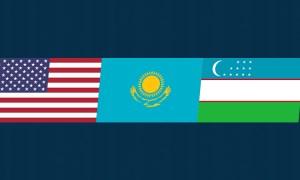 США, Казахстан и Узбекистан запускают новую инвестиционную инициативу