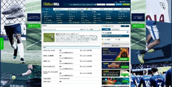 williamhill_sport_golf