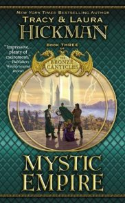 Mystic Empire Bronze Canticles