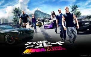 映画『ワイルド・スピード MEGA MAX/Fast Five』