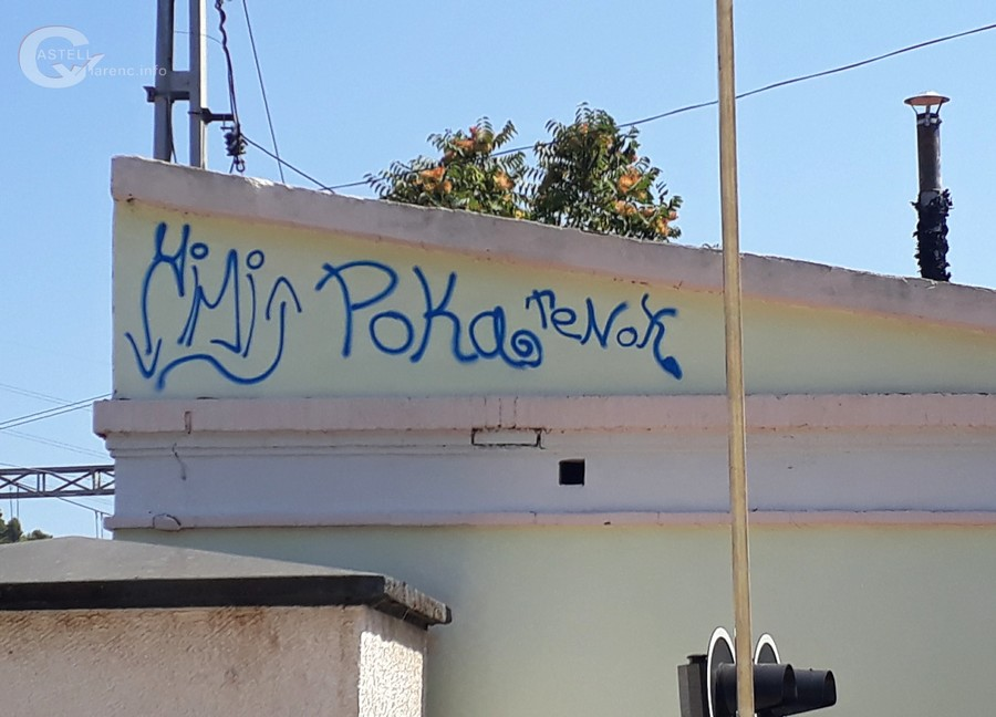Grafits Estació Renfe Castellbell_Agost_2