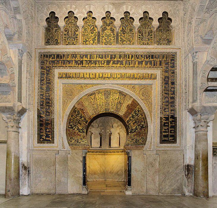 La Mezquita-Catedral de Córdoba | Castillo de Almodovar