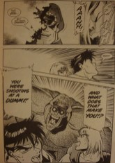 Street Fighter II #6-Surprise, You Fools!