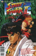 Street Fighter II-Animated Movie #1 Cover!