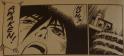 Street Fighter II #4-Wake Up, Chun-Li!