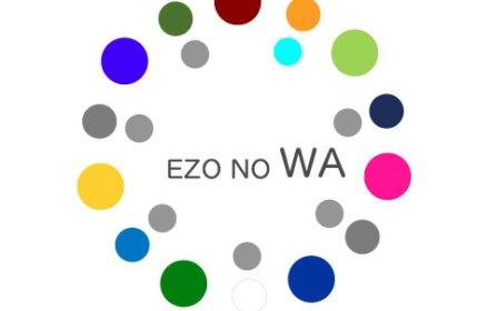 2021年EZOの和 活動実績と予定