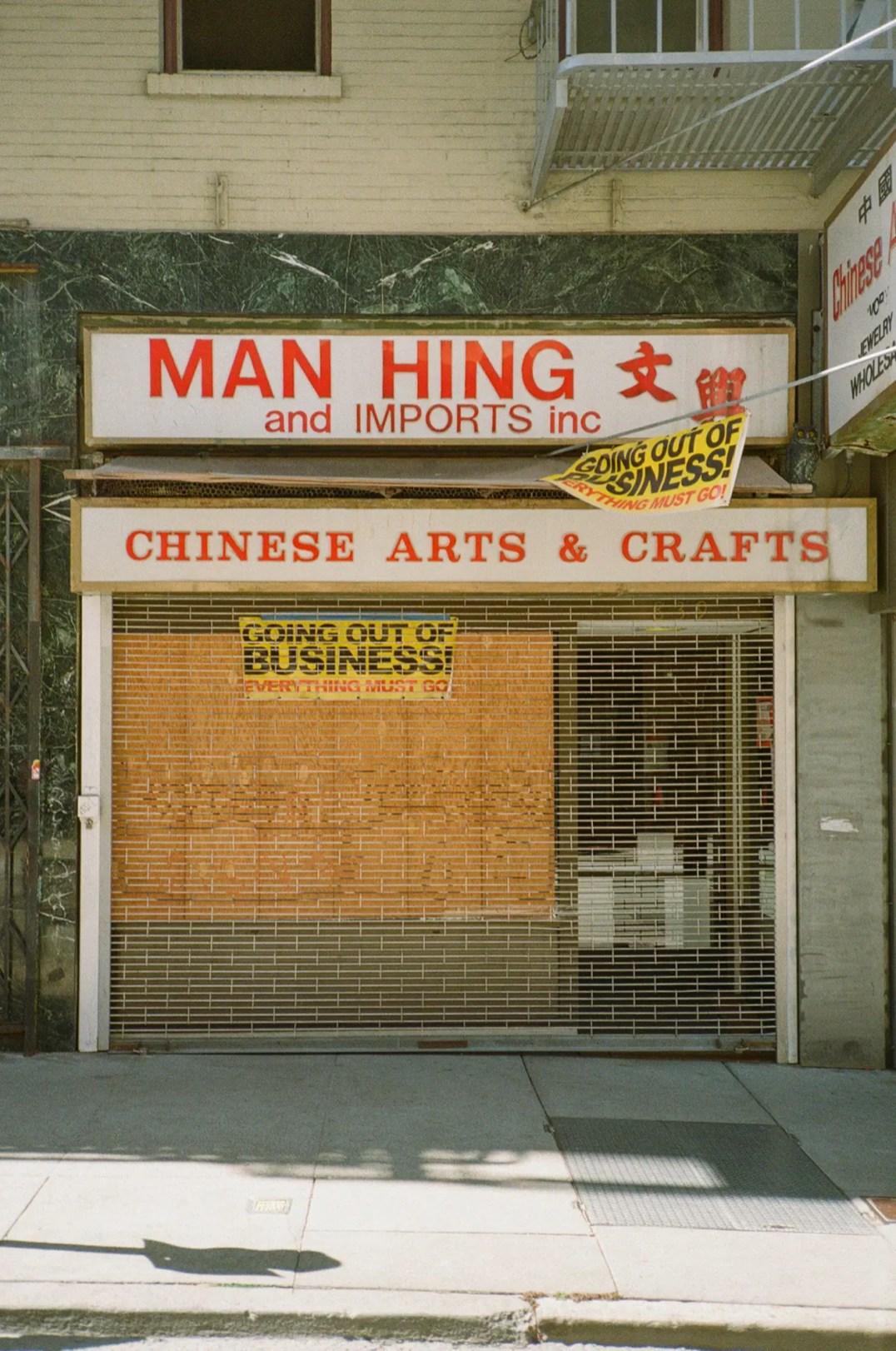 chinatown on film-05