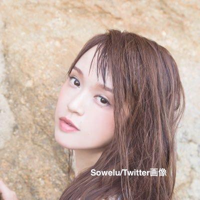(夢なら醒めないで)「Sowelu」なぜ泣いた?ソエルの自分の嫌いな部分や恋愛観とは。