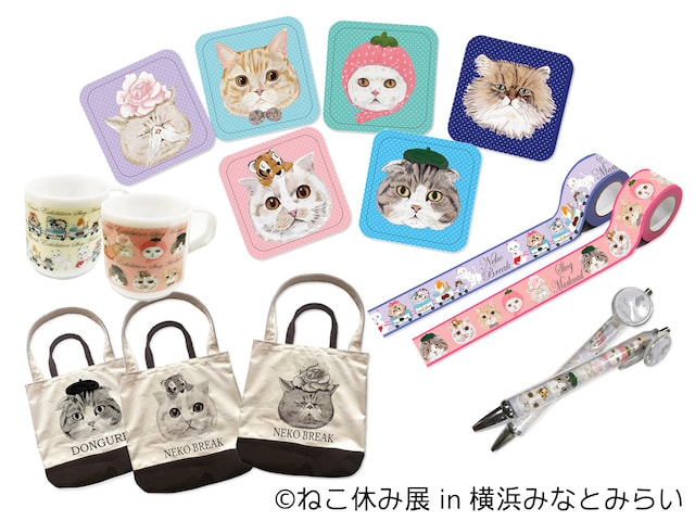 猫クリエイターによるオリジナルグッズ by ねこ休み展