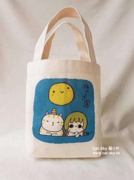 catsky-小提袋貓好月圓2
