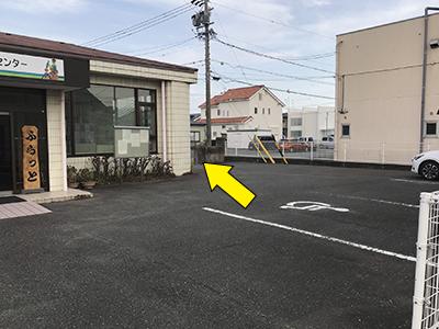 駐車場が満車の場合は正面向かって右手奥に進んでください