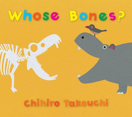 BERBAY_Whose_Bones__COVER_FRONT_150dpi_RGB