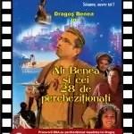 168-film