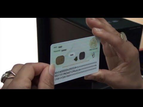 القنصلية العامة للمملكة المغربية ببرشلونة تعمم منشور توضيحي حول بطاقة التعريف الوطنية الإلكترونية.