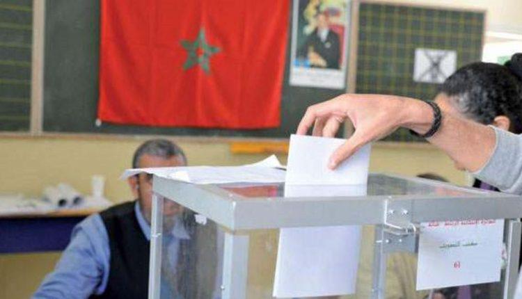 حزب الإستقلال يطالب بكوطا لمغاربة العالم في الإنتخابات البرلمانية المقبلة.