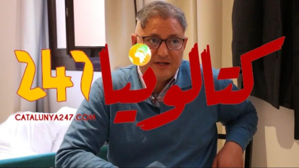 """المغاربة العالقون ببرشلونة رغم تحمل مصاريف الإقامة والأكل يبقى مطلب العودة هو الأهم """"فيديو""""."""