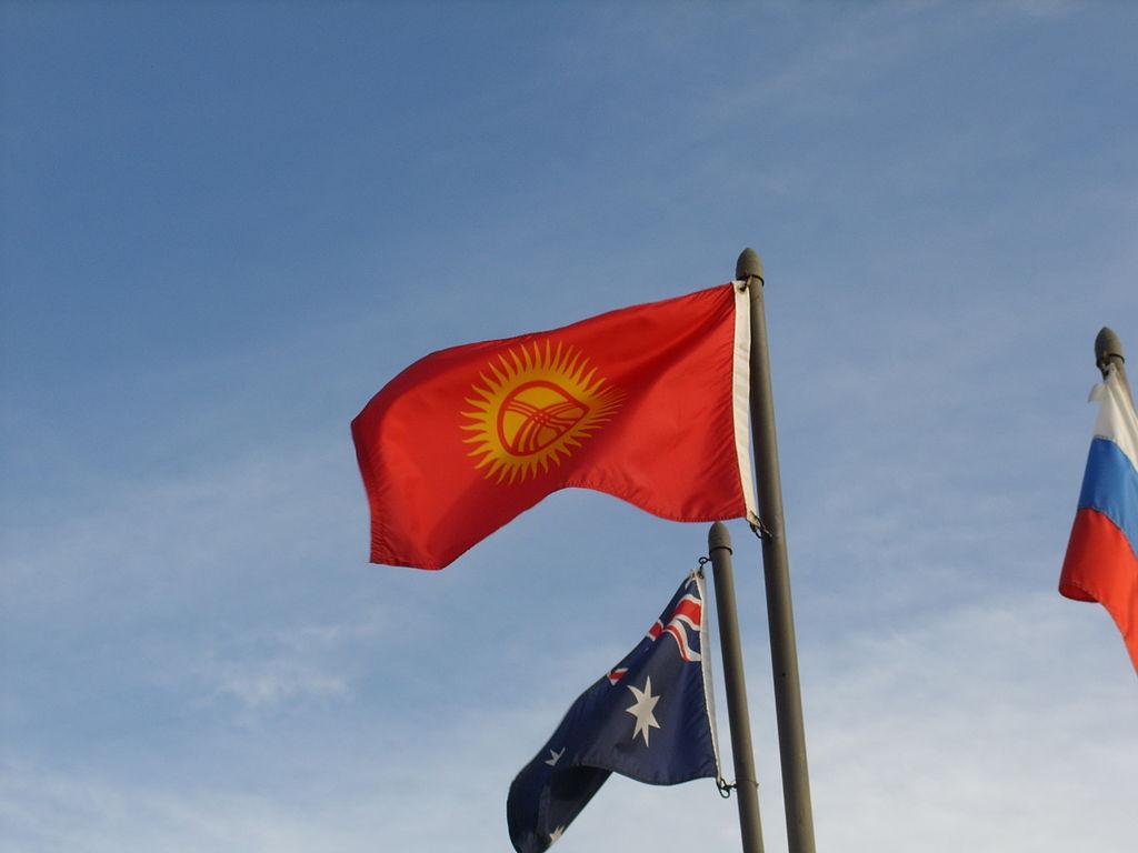 Electoral Unrest in Kyrgyzstan