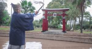 Parque adan quiroga catamarca, parque japones en parque adan quiroga