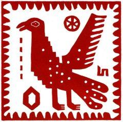 Peru Standing Bird Linocut