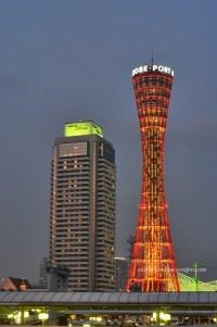 Kobe Port Tower. bisa naik ke atas loh.
