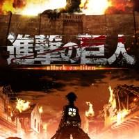 Shingeki no Kyojin (Attack on Titan, anime)