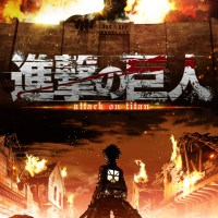 Shingeki no Kyojin (Attack on Titan, anime)